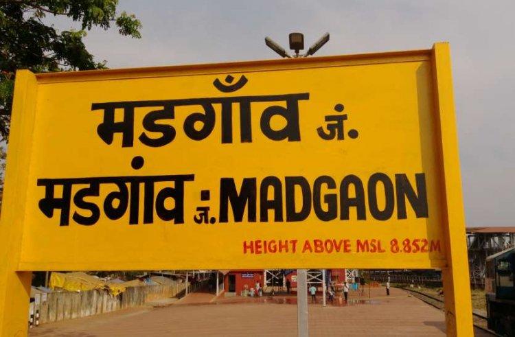 Reason MSL Level On Railway Station Board: क्या कभी गौर से देखा है रेलवे स्टेशन नाम-पट्ट को